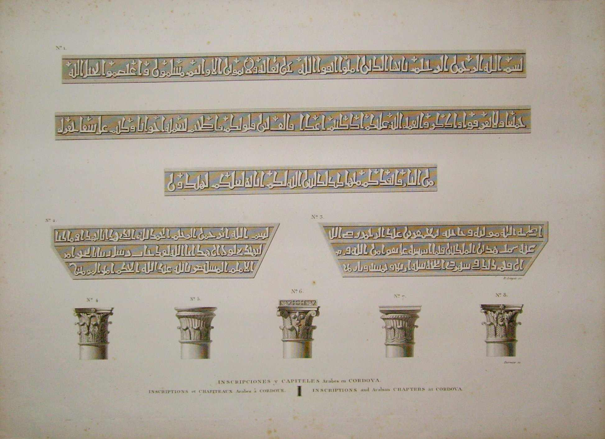 INSCRIPCIONES Y CAPITELES ÁRABES EN CORDOVA - INSCRIPTIONS ET CHAPITEAUX ARABES À CORDOUE - INSCRIPTIONS AND ARABIAN CHAPTERS AT CORDOVA ( CÓRDOBA )
